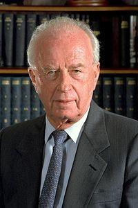 יצחק רבין ויקיפדיה