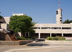 הצילום: ויקיפדיה