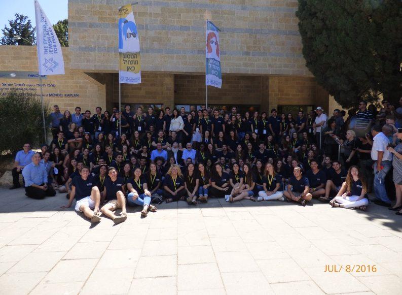 גדל מספר היוצאים לשנת שירות בקהילות יהודיות בעולם