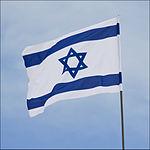 ישראל על המפה