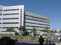 בית_החולים_דנה_דואק_לילדים_ויקיפדיה