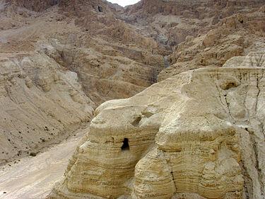 נמצאה תעודה עם השם ירושלים מתקופת בית ראשון