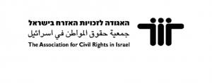האגודה לזכויות האזרח