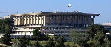 זכויות האדם בישראל 2017 – תמונת מצב
