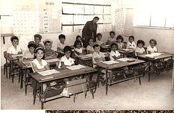 המורים של ילדינו