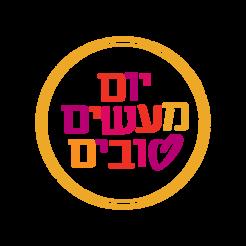 יום המעשים הטובים בישראל