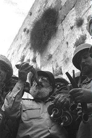 יום ירושלים ה-50