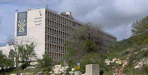 הישראלים מתלוננים, אבל פחות