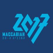 הערב: טקס הפתיחה של המכביה ה-20