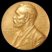 פְּרָסי נובל 2017
