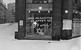 מערכת חדשה תזהה אנטישמיות ברשת
