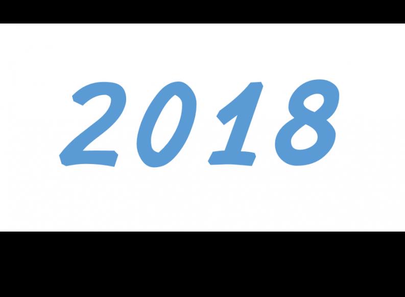 בפתח שנת 2018 – כ-8.8 מיליון תושבים בישראל