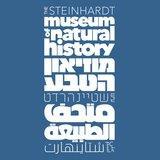 מוזיאון טבע חדש באוניברסיטת תל אביב