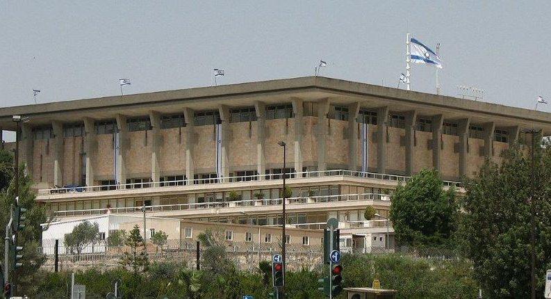 פתיחת כנס החורף של הכנסת ה-20