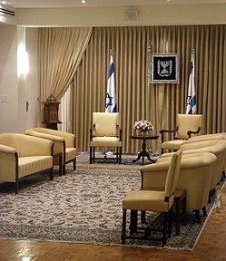 נפתח מרכז ביקורים בבית הנשיא