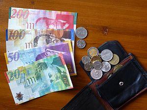 ההכנסה הממוצעת: 10,095 שקלים בחודש