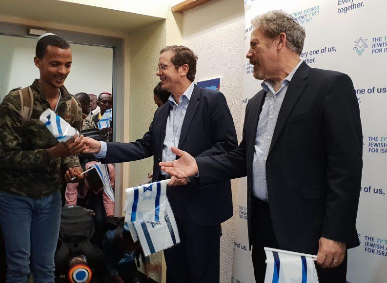 איחוד משפחות של עולים מאתיופיה