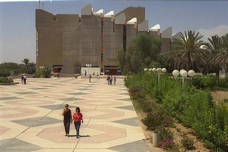 השכלה גבוהה בישראל