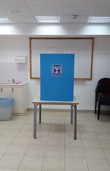 פנקס הבוחרים יִיסָגֵר ב-28 בינואר