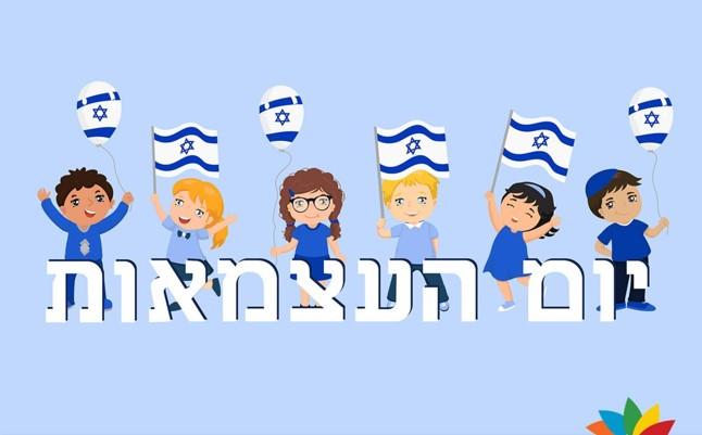 9,327,000 תושבים חיים בישראל