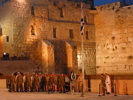 יום הזיכרון לחַלְלֵי מַעַרְכוֹת ישראל ונִפְגְעֵי פעולות האֵיבָה