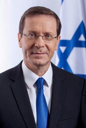 יצחק הֶרְצוֹג – הנשיא ה-11 של מדינת ישראל