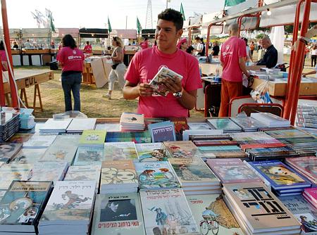 ספרים בשנת הקורונה