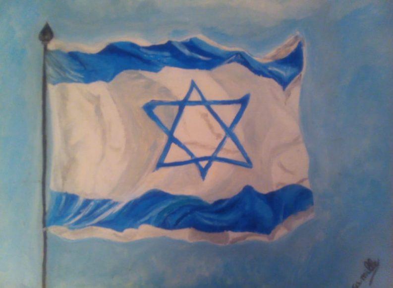 העלייה לישראל 2020